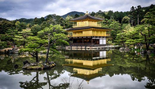 日本民泊協会 認定