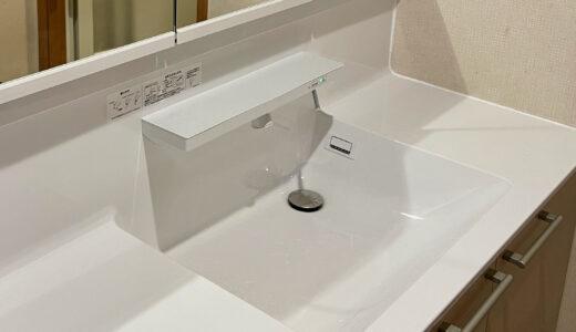 【新型コロナウイルス感染予防対策】『自動水栓』洗面台 導入